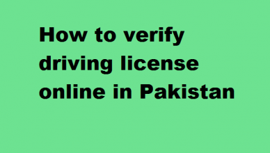 How to verify driving license online in Pakistan