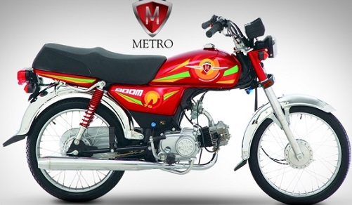 Pictures of Metro MR 70 2018 in Pakistan