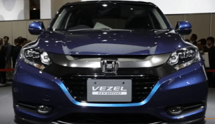 Honda Vezel 1.5 2018 Pictures in Pakistan
