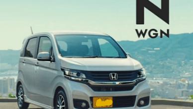 Honda N WGN 660cc 2018 Price in Pakistan Specs Pics Features & Release Date