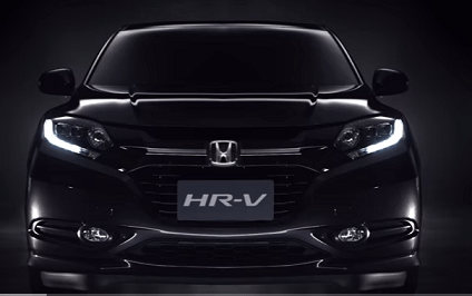 Honda HRV 1.5 CVT 2018 Price in Pakistan Specs Pics Features & Release Date
