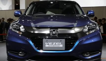 Honda Vezel 1.5 2018 Pictures in Pakistan